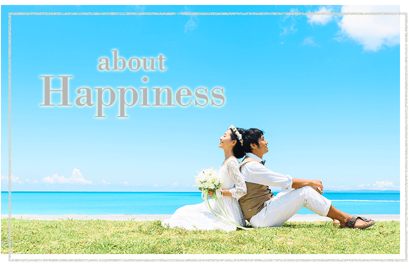 About Happiness